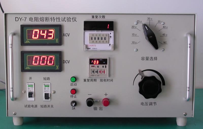 电流表量程为0~19.99a超过不显示.时间量程为0~99.99小时,0~99.
